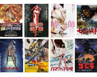 1:25 G scale model Japan Japanese movie theater posters set
