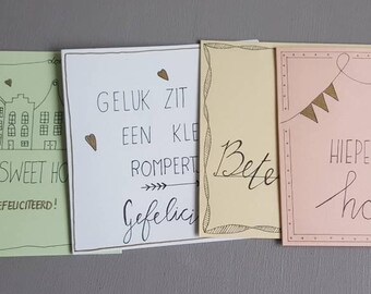 Set of 4 luxury greeting cards