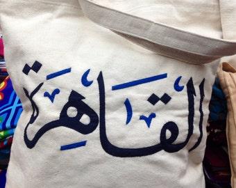 "Buy one get one free! Handbag ""CAIRO"" Arabic script handbag /laptop tote bag, handmade bag"