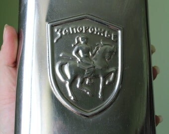 Soviet Flask Stainless Steel. Whiskey flask. Water bottle. Tourist flask. Soviet flask. Vintage flask. USSR. Jar.