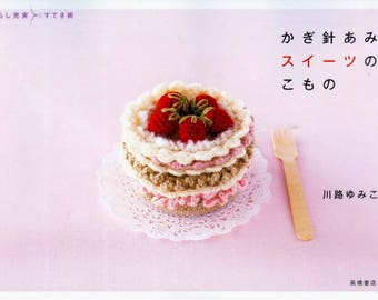 45 Crochet Patterns - Sweets - Japanese Crochet ebook - Japanese Craft book - Instant download