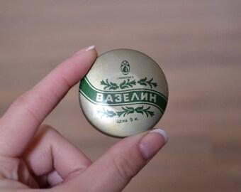 Vintage USSR Vaseline Soviet era