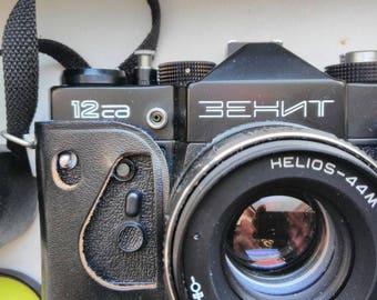 Film camera 12 sd rare 35 mm SLR appareil photo rare rangefinder vintage