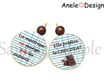 Earrings gift for the mistress - chocolate