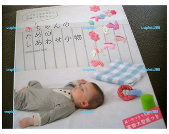 Japanese Craft Book  Sewing Patterns for Babies