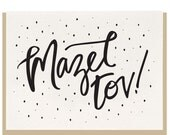 Letterpress 'Mazel Tov' Card