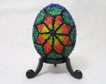 Pysanky, Ukrainian, Traditional Design, Starburst, Rainbow Easter Egg, Seed Bead, Ukrainian Pysanky, Green Beaded, Rainbow, Ukraine - BD02D