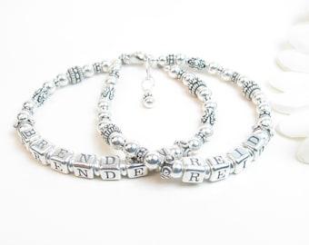 Mothers Bracelet // Grandmother Bracelet // Bracelet with Two Names // Adult Name Bracelet // Brag Bracelet // Silver Name Bracelet