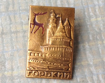 "Vintage Soviet Russian badge,pin.""Gorky"""