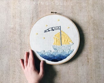 Sailing Ship Personalized Name Sign Embroidery Wall Art
