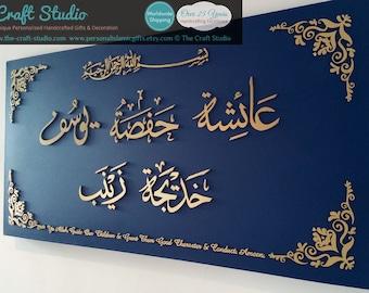Personalised Family Names, Children Names, Arabic Names, Arabic calligraphy, Wall Art, Eid Gift, Islamic home decor, Islamic Wall Art Canvas