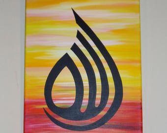 "Islamic Arabic ""Allah"" calligraphy painting on canvas"