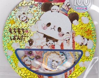 Panda Stickers Flakes 50 pieces (46543) Price depends on order volume. Buy other items together for BETTER price.