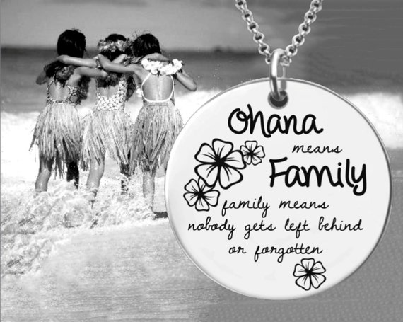 Ohana Necklace | Mother Gifts | Daughter Gift | Mothers Day | Gifts for Mom | Gifts for Daughter | Ohana means family | Korena Loves
