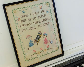 "Vintage,Cross Stitch, Embroidered, Framed,  Prayer, ""Now I Lay Me"""