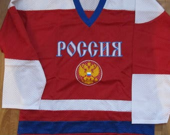 Ice Hockey Replica Russian Hockey Jersey KIDS RUSSIA embroidered