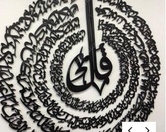 Stainless Steel Led Allah And Mohammed Set By Modernwallart1