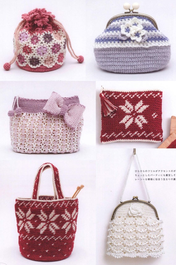 Magnificent Crochet Patterns Ebook Free Download Ensign - Knitting ...