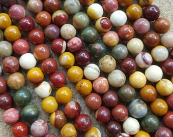 """Natural 8mm Mookaite Gemstone Round Beads - 16"""" Strand"""