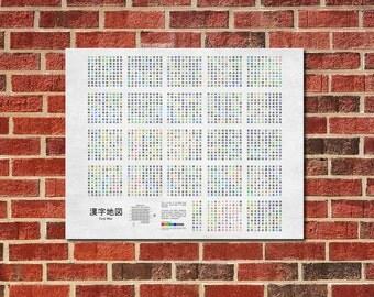 Japanese Character Map Kanji Script Wall Art Poster Print Typography Art Japanese Writing