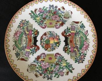 Transart Industries Asian Still Life Hand Painted Plate