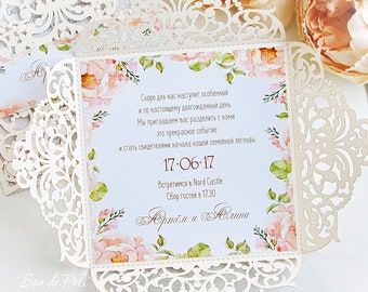 Wedding invitation Lace Card Template Four-fold filigree envelope  (svg, dxf, ai, eps, cdr) laser die cut Pattern Silhouette Cameo Cricut