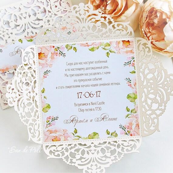 Wedding Invitation Lace Card Template Four-fold Filigree