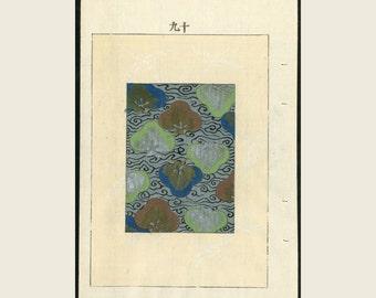 1890 Meiji Japanese Woodblock Design Print Kimono Fabric Pattern Abstract Design Wind & Leaves - FREE SHIPPING