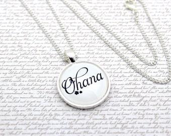 Ohana, Ohana Means Family, Necklace or Keychain, Keyring