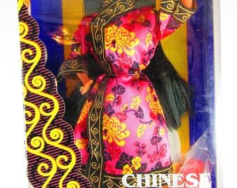 Chinese Barbie 1993 Mattel Dolls of the World