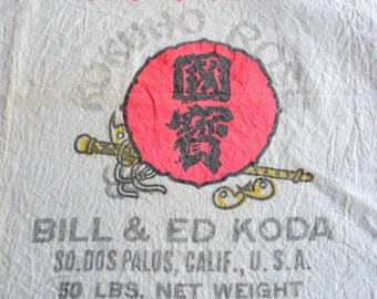 Vintage Fabric Rice Sack - Koda Brothers Pink Medallion 50 Lb Open Muslin Bag