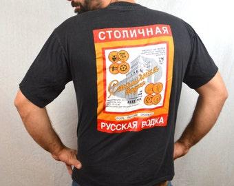 Vintage 90s Wolf Stoli Russian Vodka Tshirt Tee Shirt