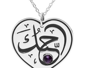 I Love You sterling silver heart pendant in Arabic calligraphy