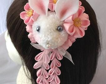 Sweet Sakura Kanzashi