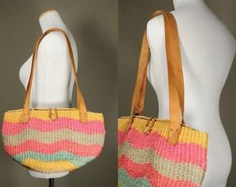 RAINBOW Jute Bag + Vintage 80s Jute Purse with Leather Straps + Striped Bucket Bag + Woven Jute Bag + Sissal Bag +