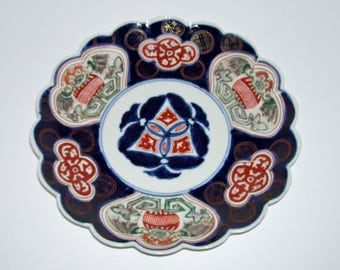 Vintage Japanese Imari Aoki Shallow Bowl Plate Dish with Dragons