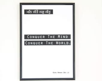 Conquer the Mind Quote, Spiritual Wall Print