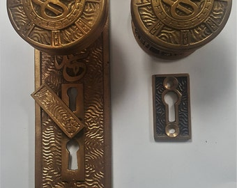 Antique Arabic Mallory & Wheeler Bronze Entry Set