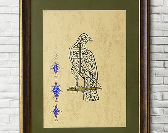 Islamic Arabesque Art 'Dua Na'adi Ali', Islamic Calligraphy Art Framed, Arabic Gifts, Arabic Wall Art, Arabic Decor, Islamic Artwork