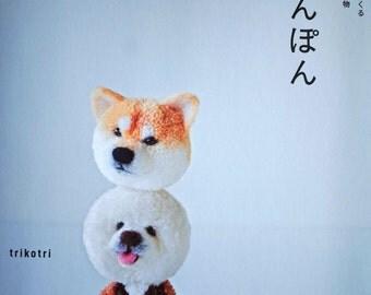 Pom Pom Dogs by trikotri - Japanese Craft Book