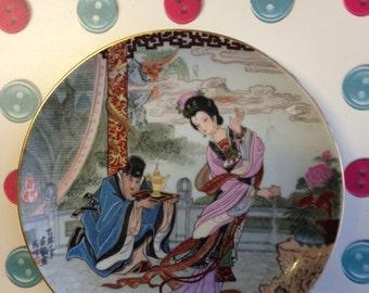 Vintage Japanese porcelain decorative plate