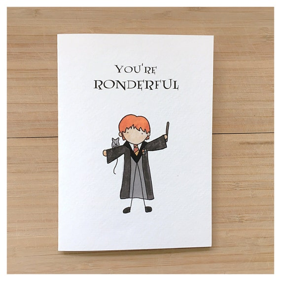 Harry Potter Puns Valentines