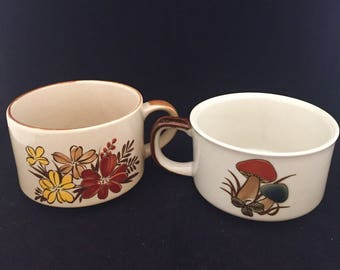 Vintage Ceramic Coffee Mugs; Coffee Cups; Ceramic Coffee Cups; Mid Century Coffee Cup; Retro Coffee Mugs; Vintage Kitchenware