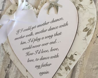 Beautiful Dance with my Father Memory Heart Plaque