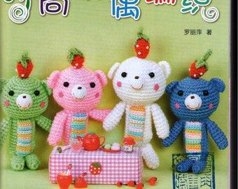 Amigurumi eBook Crochet pattern Pdf Cute toy Japonesa book Crochet amigurumi Crochet animal