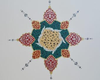 Rumi, handmade original, unique design, illumination painting on hand treated paperboard with 23ct gold and 12ct white gold,acrylic, gouache