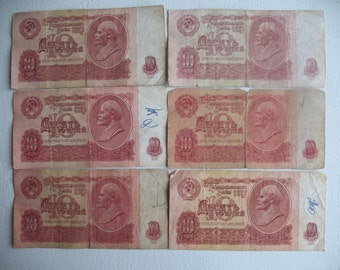 Lot of 6 Vintage banknotes soviet Old money Rare money Russian money Paper money 10 rubles Collectibles banknot