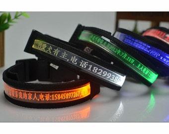 Night safty shining Pet Dog Collar engraved with pet's information Customized flashing dog collar