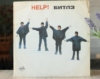 The Beatles - Help! (Rare LP, Vinyl records, Lennon, McCartney album)