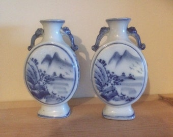 Pair of Small Chinese Asian Vases